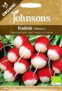 楽天Ivy【輸入種子】Johnsons SeedsORGANICRadish Sparkler 3オーガニック・ラディッシュ・スパークラー・3ジョンソンズシード
