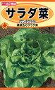 【種子】サラダ菜 サンタクララトーホクのタネ