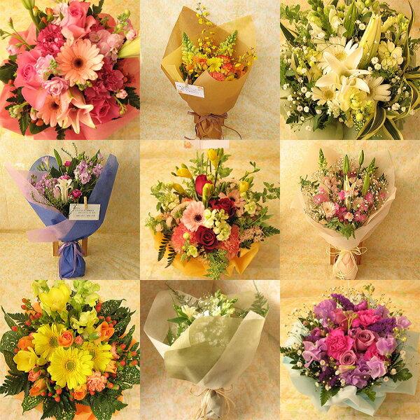 ≪送料無料≫おまかせ花ギフト3500円コースお花の色合いやご用途をお選び下さい誕生日お祝いお見舞い開
