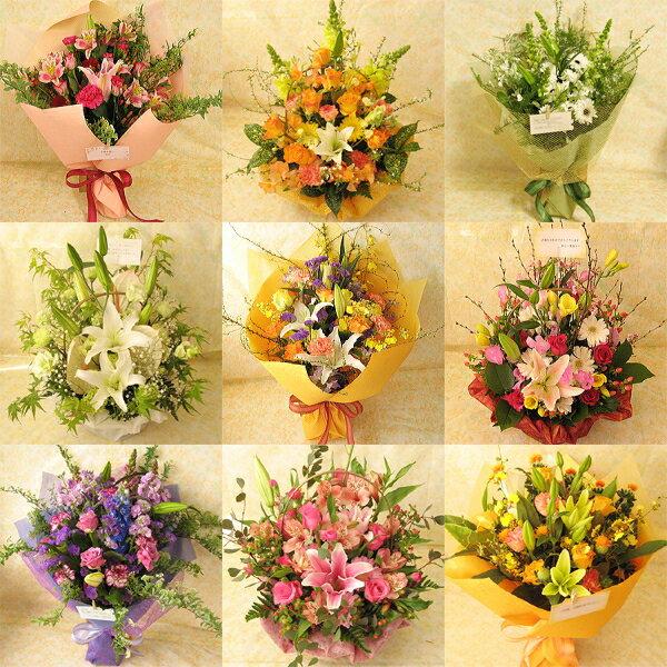 ≪送料無料≫おまかせ花ギフト5000円コースお花の色合い・ご用途等をお選び下さい誕生日お祝いお見舞い