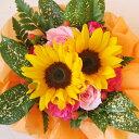 ≪送料無料!≫アイビーベリーのお試しアレンジ♪フラワー ギフト 誕生日 お祝い バラ カーネーション