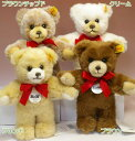 Five kinds of Morley teddy bear 24cm ■ シュタイフテディベア