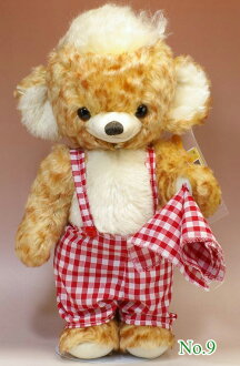 2011 World limited punky cream tea 30 cm Teddy bear