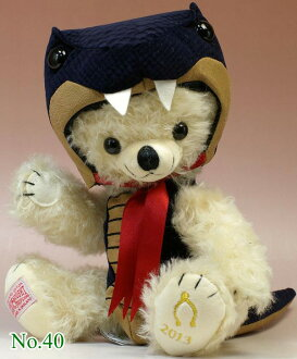 2013 Year Japan limited Zodiac knocks チーキースネーク 25 cm Teddy bear
