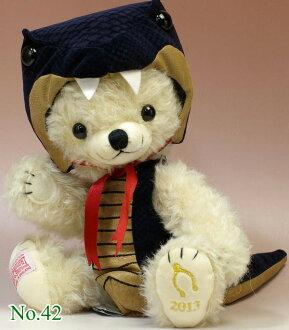 2013 Year Japan limited Zodiac knocks チーキースネーク 25 cm Teddy bear