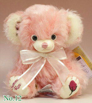 2013 World limited チーキーサマー rose 20 cm Teddy bear