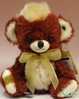 2013 world limitation Bakery key garnet 25cm teddy bear