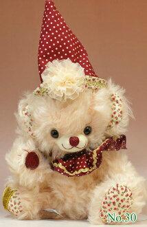 2013 world limited チーキーフローラルクラウン 25cm teddy bear