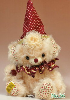2013 world limited cheeky floral Crown 25 cm Teddy bear