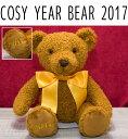 Steiffシュタイフ コージーイヤーベア2017 テディベア COSY YEAR BEAR 201