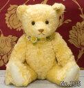 Steiffシュタイフ アメリカ限定シャスタ スプリングタイムテディベア SHASTA SPRINGTIME TEDDY BEAR テディベア ぬいぐるみ 誕生日 プレゼント 内祝い ギフト クリスマス