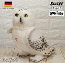 Steiffシュタイフ ハリーポッターより「ヘドウィグ」白フクロウ(Hedwig Owl)