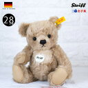シュタイフ テディベア Steiff クラシック パディ テディベア 28cm steiff テディベア CLASSIC PADDY TEDDY BEAR