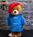 Steiffシュタイフ 英国限定 ソフト パディントン テディベア 28cm(Paddington) クリスマス