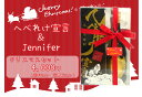 C&Kコラボ焼酎 へべれけ宣言&Jennifer 2本セット【限定100セット】