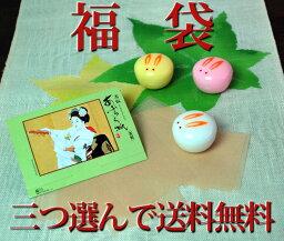 練り香水 うさぎ饅頭 福袋 送料無料 油とり紙付き 金木犀 沈丁花 桃