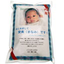出産内祝いに美味しいお米はいかがですか?【出産内祝い】 京都丹後産ミルキークィーン 2kg