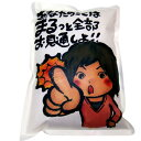 遠く離れたご家族に贈る、愛情たっぷりのお米をどうぞ【遠距離恋愛に】 お見通し米京都丹後産ミルキークィーン(無洗米 5kg)