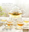 ショッピング紅茶 送料無料 IwaiLoft 癒し 耐熱ガラス ティーポット ティーセット ガラス 急須 ティーフォーツー ガラス製ポット 紅茶 フルーツティー リーフティー 花茶 工芸茶 ハーフティー に 直火可 筋入 ティーポット
