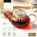 ショッピング紅茶 送料無料 IwaiLoft 手作り 耐熱 ティーポット ガラス 茶こし付き ガラスポット ジャンピング 紅茶ポット フルーツティー 花茶 工芸茶 に ガラス急須 直火可