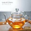 ショッピング紅茶 一人暮らし IwaiLoft 手作り 耐熱 ティーポット ガラス 茶こし付き ガラスポット ジャンピング 紅茶ポット フルーツティー 花茶 工芸茶 に ガラス急須 直火可 満月