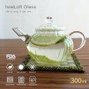 ショッピング紅茶 送料無料 IwaiLoft 手作り ガラス急須 耐熱ティーポット ガラス 茶こし付き ガラスポット ジャンピング 紅茶ポット フルーツティー 花茶 工芸茶 に ガラス急須 直火可