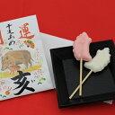 開運干支飴【亥・いのしし】3ケース(180個)(レビュー書き込みで次回あめプレゼント