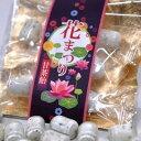甘茶飴(甘茶あめ)花まつり☆商品到着後にレビューを書くと飴プレゼント