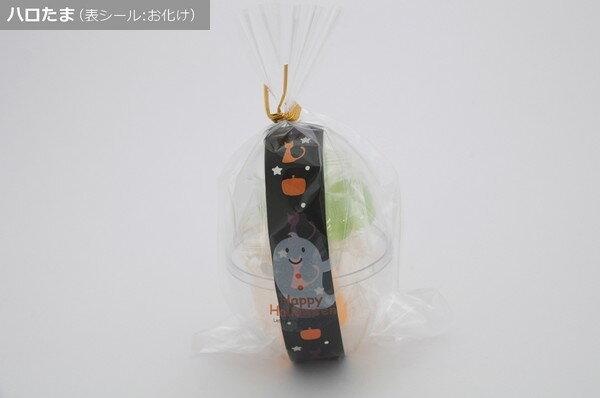 ハロウィンブリキ缶セット(レビュー書き込みで次...の紹介画像3