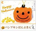 ハロウィンキャンディー☆パンプキンぱんぷきん 2ケース(40個)「大口割」対象商品(レビュー書き込みで次回あめプレゼント)