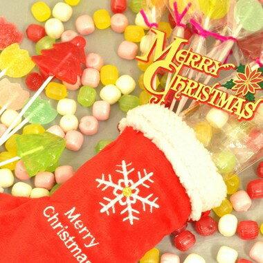 クリスマスブーツキャンディーセット☆レビュー書き込みで次回あめプレゼント