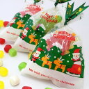 クリスマスプチギフト☆クリスマスパックキャンディ 2ケース(40個)☆レビュー書き込みで次回あめプレゼント