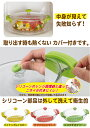 【メーカー公式】iwaki 簡単レンジ調理・アレンチンレンジココット(選べる3色)20種類のレシピ付き