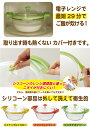 【メーカー公式】iwaki ※直火不可簡単レンジ調理・アレンチンレンジココットラウンド(選べる3色)20種類のレシピ付き