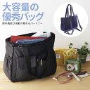 介護 訪問バッグ 訪問介護バッグ 大容量 トートバッグ 鞄 ...