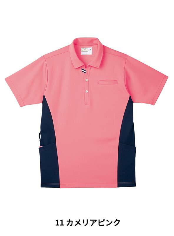 【介護】 ケアワークシャツ 男女兼用 レディス ...の商品画像