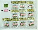 さくら餅消しゴム(10個入) 【まとめ買い 消しゴム 日本製 プレゼント ご褒美 おまけ 景品 おもちゃ こども 文具 ばらまき】