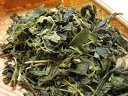 ◆お徳用サイズ◆農薬不使用!『べにふうき緑茶』500gお茶・日本茶