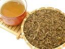 エコファーマー認定茶【ほうじ茶】(100g) お茶・日本茶