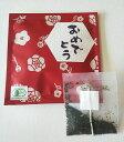 メッセージ入プチギフト日本茶・緑茶・有機栽培茶・