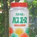 ご自宅で簡単に本格酵素風呂を♪皮フからもどんどんデトックス!【大和酵素】バスエースM(800g)10P25Sep09