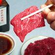 穀物牛 貝柱みたいに柔らかい 牛かいのみカルビ 300g 焼肉(焼き肉)・バーベキュー(BBQ) 02P03Sep16