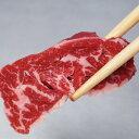 【焼肉 ハラミ】 穀物牛 ハラミ 焼肉 500g バーベキュー BBQ 焼き肉