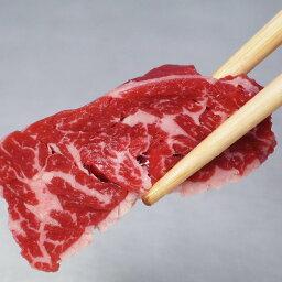 焼肉 穀物牛 ハラミ 500g (バーベキュー BBQ 焼き肉)