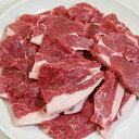 ジンギスカン 生ラム肉 焼肉 自家製タレ付属 500g 焼き肉 バーベキュー BBQ