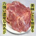 五穀味鶏モモ肉200g焼肉(焼き肉)・バーベキュー(BBQ)開店セール1101