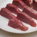 牛肉 テンダーロイン(牛ヒレ)焼肉用 300g (BBQ バ...