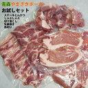 やまざきポーク 焼肉 お試し 3500 青森県産 バーベキューセット 冷凍 BBQセット 焼肉