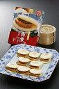 長崎角煮まんじゅう 8個入(化粧箱)