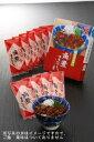 長崎角煮まぶし10袋入(化粧箱)